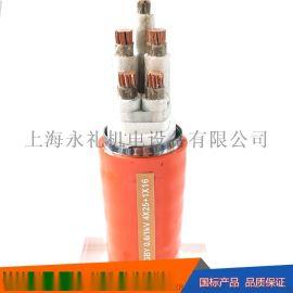 防火线缆 防火电缆HFTGB电缆线缆 阻燃电力电缆