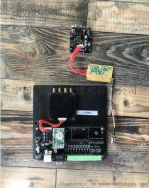 宁国慧芯超高频读写器开发板