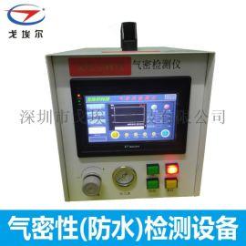 ipx7防水性测试设备直销