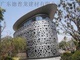 金跃商店铝单板门头大厦商店造型美观2.85厚铝单板