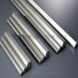 不锈钢抛丸/冷拔六角棒 四方棒 研磨光棒等异型材