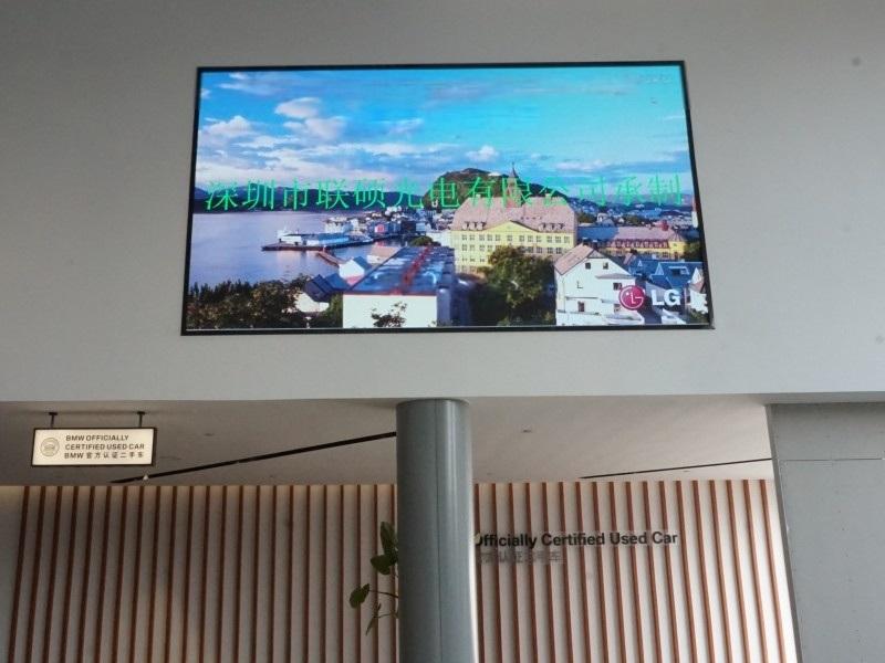 會議室LED大螢幕方案,P2.0全綵顯示屏實拍效果