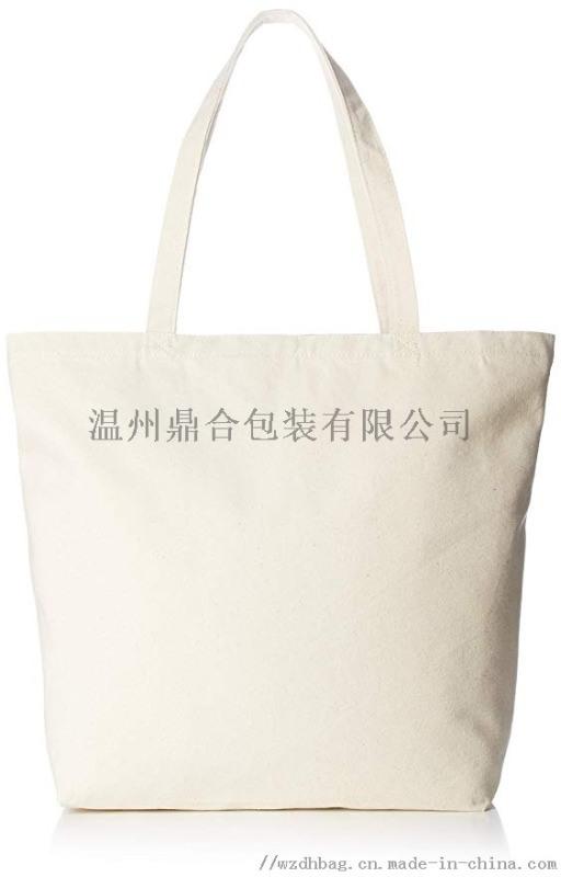 工廠直銷環保耐用純色帆布袋