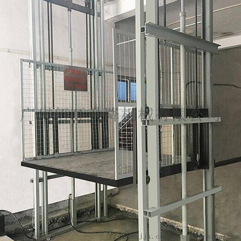 无机房液压货梯液压升降货梯使楼层货物输送变得简单