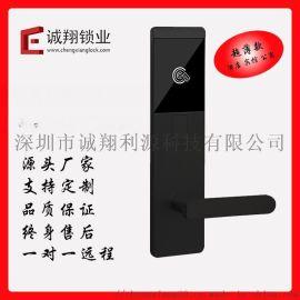 酒店门锁宾馆锁磁卡感应锁APP密码锁智能门锁