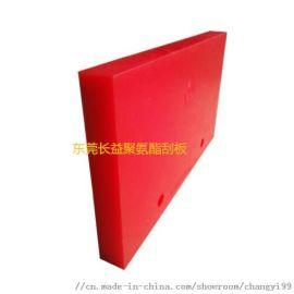 二级聚氨酯输送带清扫器刮板