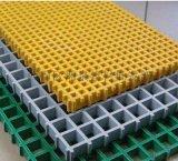 甘肃甘南玻璃钢格栅和兰州洗车房用玻璃钢格栅报价