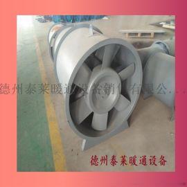 SWF-I混流风机HL3-2A加压送风机