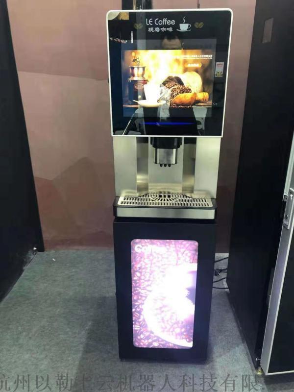辦公室專用臺式小型現磨咖啡機LE307A