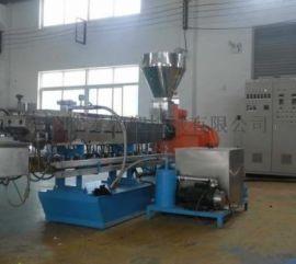江苏ABS塑料造粒机厂家信得过服务