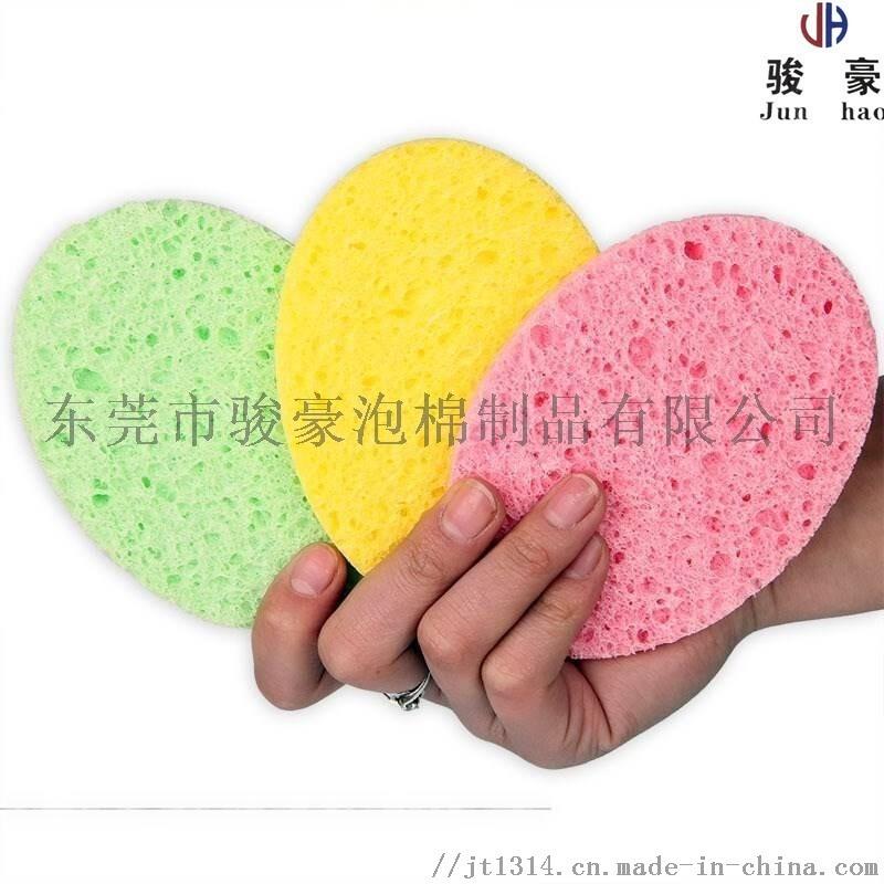 彩色圓形木漿海綿 吸水木漿棉 壓縮木漿棉洗臉粉撲
