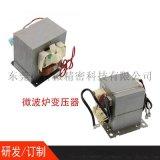 工厂直供美的微波炉变压器