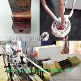 手持式铜板高频感应钎焊机