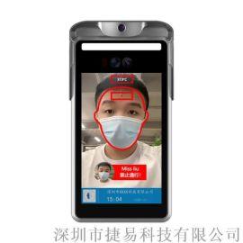 深圳捷易科技D721人脸识别门禁考勤打卡机