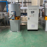 SHR高速混机 PVC塑料颗粒高速混合机组