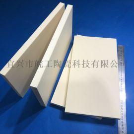 厂家定制95/99刚玉氧化铝陶瓷板堇青瓷耐高温耐腐蚀抗压陶瓷板