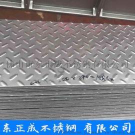 广州不锈钢防滑板,304不锈钢花纹板