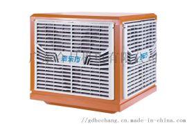 广东合昌专业环保空调设计安装