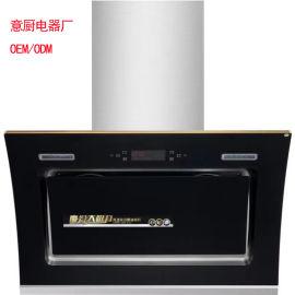 侧吸式油烟机 900宽 弧形 双电机 近吸式烟机