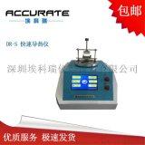 导热系数测试仪 泡沫塑料导热系数测定仪