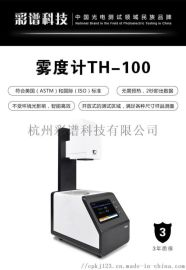 专业应对玻璃薄膜扩散板导光板TH-100