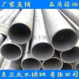 广东不锈钢工业焊管现货,薄壁304不锈钢工业焊管