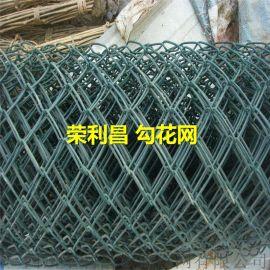 鍍鋅包塑勾花網,成都勾花網圍欄,噴漿護坡勾花網