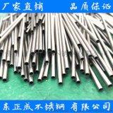 湖南生产酸洗304不锈钢小毛细管5.0*1.0厂家