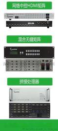江苏hdmi矩阵,外置拼接处理器供应资讯
