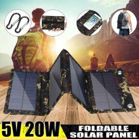 20W太阳能折叠包 太阳能板
