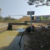 廣泛用於農田灌溉 生態河道超聲波流量設備