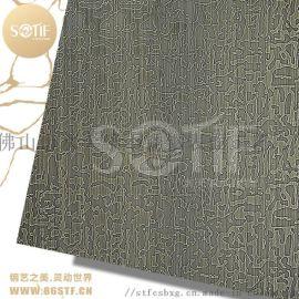 锈钢仿铜板 镀铜板 拉丝镀铜发黑做旧 幕墙电梯门装饰