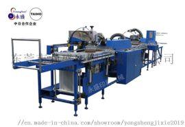日本大丰商标丝网印刷机
