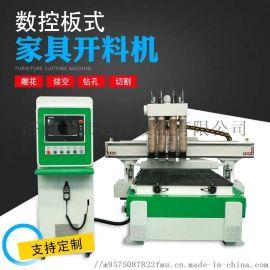 板式家具切割定制四工序换刀数控开料机