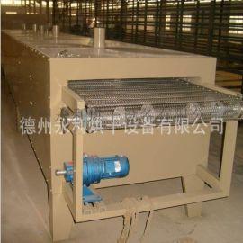 隧道式紫薯片烘干机 小型食品干燥机工厂直售