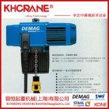 上海代理德马格DC-COM0.5t环链葫芦 行车