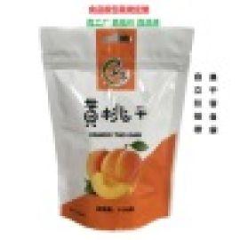 果干镀铝自立拉链袋食品自封袋真空冻干食品包装