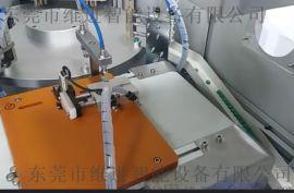 东莞维进厂家定制纽扣电池包边胶管密封机