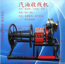 机动绞磨 角磨机 柴油 汽油 电动绞磨机
