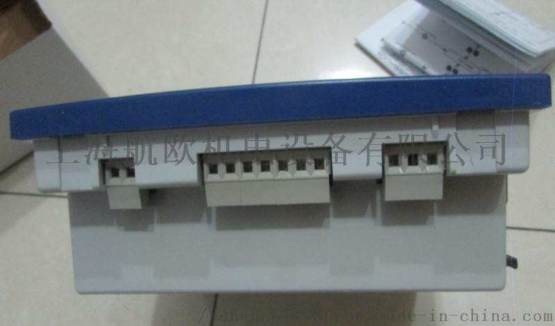 LIFASA調節器MCR-12