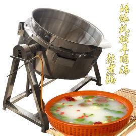 武汉卤味设备、炒板栗夹层锅、可倾式电加热夹层锅