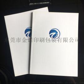 检测公司设计画册