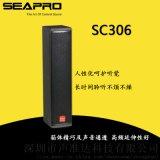 深圳市舞台灯光专业音响设备及租赁