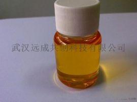 乌梅香精生产厂家