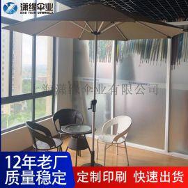 LED太阳能中柱伞、户外太阳能庭院伞、铝合金遮阳伞