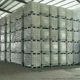 ibc吨桶集装方罐1000L塑料桶