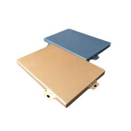 金属材料氟碳铝单板装饰材料厂家直销幕墙铝单板定制