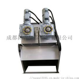 西南厂家定制生产不锈钢叠螺机浓缩脱水一体机