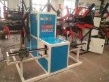供應收卷機自動塑料收卷機