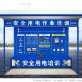 触电体验仪带电作业培训系统安全用电培训